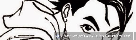 悟水晴 -Gosuisei- YOU-TUBE