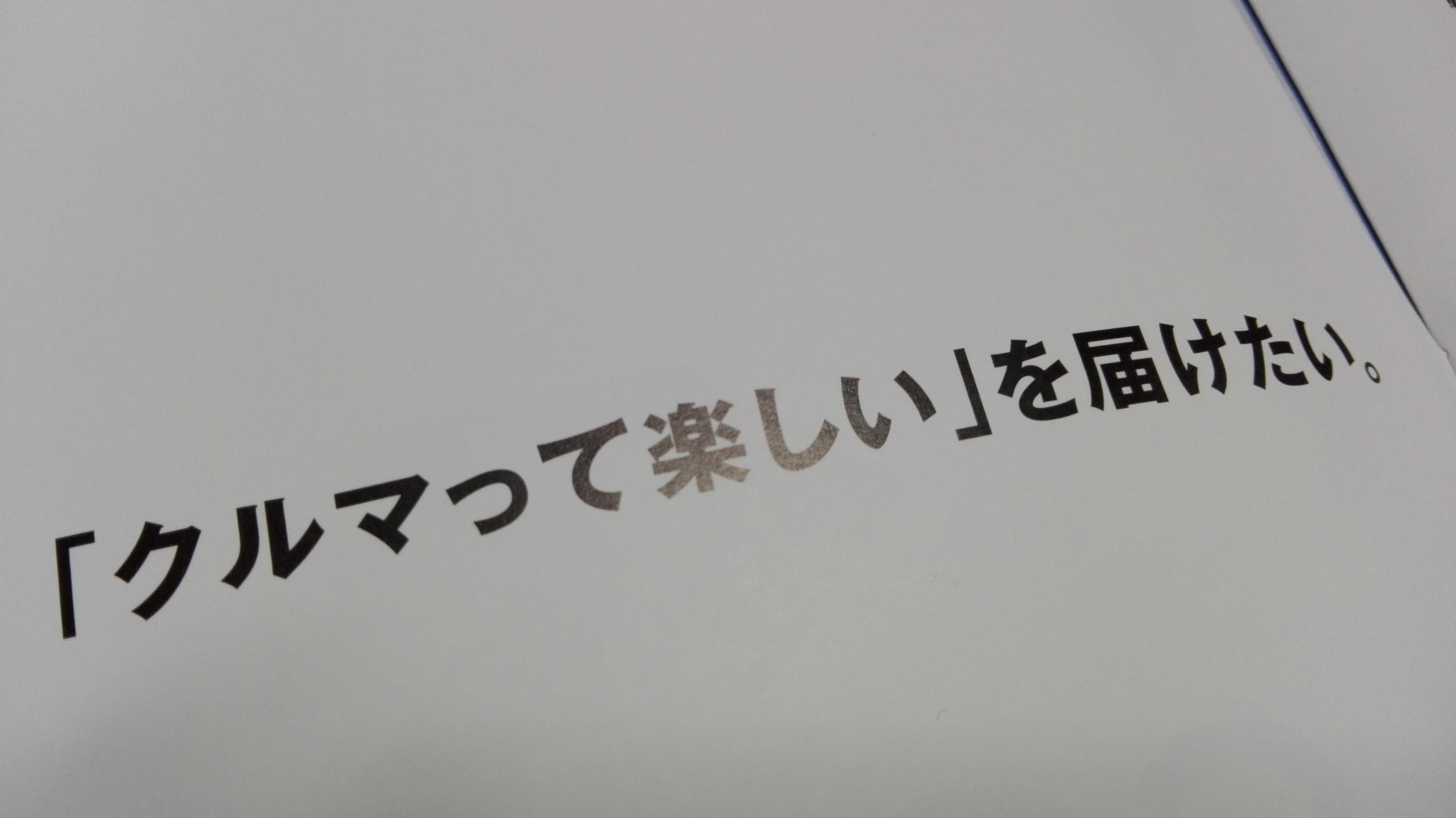 キャッチコピーおそるべし!