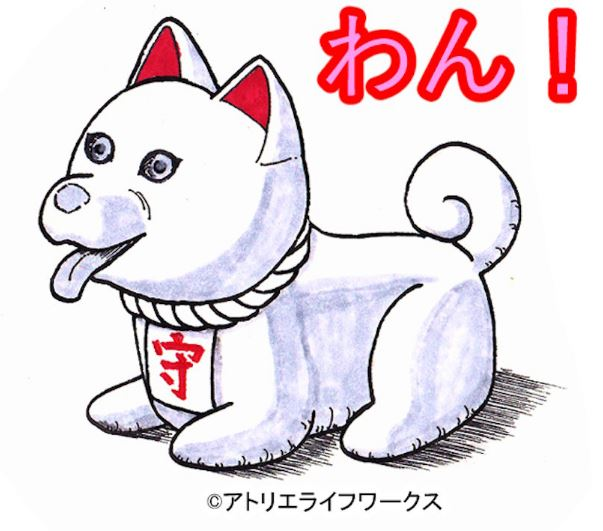 犬,狛犬,いぬちゃん