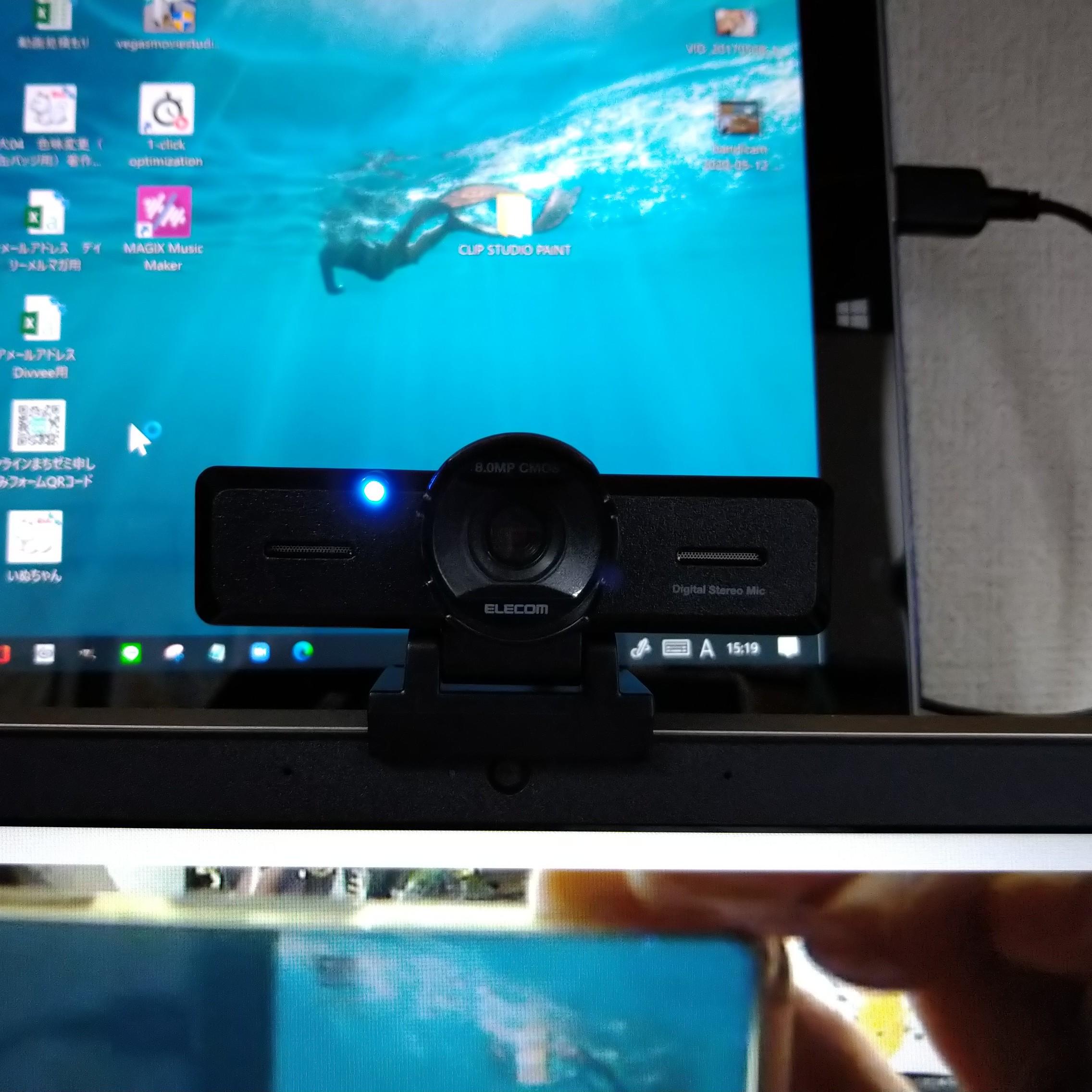 webカメラ,ウェブカメラ,エレコム,UCAM-C980FBBK,Full Hd,800万画素,Webカメラ